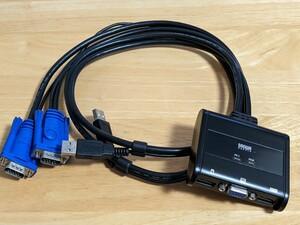 サンワサプライ パソコン自動切替器 SW-KVM2UU
