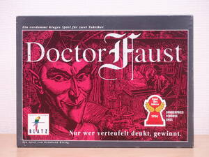 ドクター・ファウスト Doctor Faust ドイツ語版 ボードゲーム