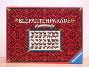 エレファントパレード ドイツ語版 ボードゲーム