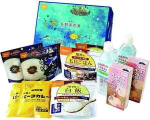 尾西食品 長期保存食ギフトボックス 非常食 アレルギー物質(特定原材料等) 不使用 スプーン付き 常温保存