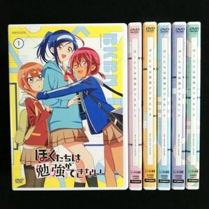 DVD ぼくたちは勉強ができない 全6巻セット レンタル版