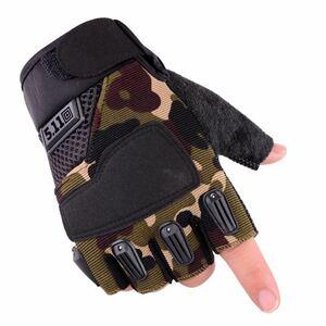 (迷彩)タクティカル グローブ 狙撃 サバイ手袋 作業用 バイクグローブ 、登山、 サイクリング アウトドア コスプレ 防護