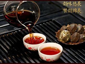 もち普茶 プーアール茶 30個【もち米葉 プーアル茶 小沱茶】糯米香り