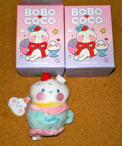 POP MART x BOBO BOBO COCO SWEET PLUSH 2個セット
