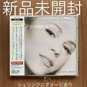 Mariah Carey マライア・キャリー Music box ミュージック・ボックス 新品未開封