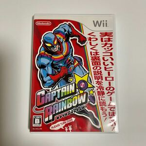 wii キャプテンレインボー Wiiソフト
