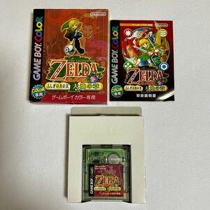 ゲームボーイカラー ゼルダの伝説 ふしぎの木の実 大地の章 ゲームボーイ ソフト