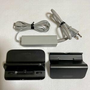 wiiu 充電器 ACアダプター 充電スタンド 純正品 ゲームパッド Wii U GamePad