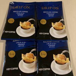 キーコーヒー ドリップコーヒー 4個