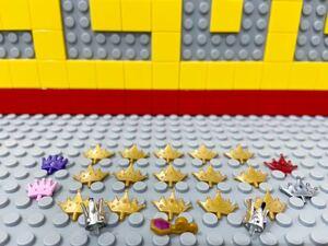 ☆ティアラ☆ レゴ ミニフィグ用小物 大量 王冠 装飾 飾り ( LEGO 被り物 お城シリーズ ディズニー・プリンセス