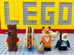 ☆着ぐるみ☆ レゴ ミニフィグ ペンギン 狐 木 ホットドッグ ( LEGO 人形 シティ ミニフィギュアシリーズ