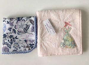 リバティ タオルハンカチ ミニハンカチ 2枚組セット liberty ドレス ワンピース 花柄 リボン 2点 インターモード ユージング