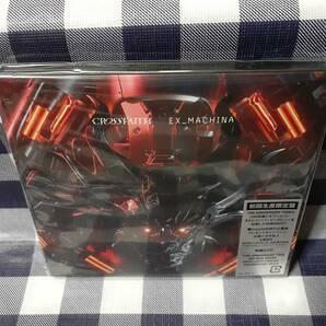 送料無料☆CROSSFAITH EX MACHINA 初回生産限定盤 ★新品未開封