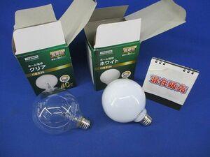 ボール電球(混在2個入)(クリア・ホワイト) GC100/110V38W95L他