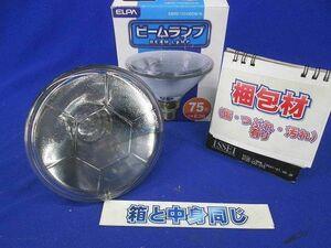 ビーム球(E26) BRS110V60W