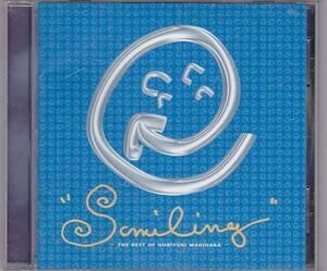 ★CD SMILING THE BEST OF NORIYUKI MAKIHARA 槇原敬之 ベスト・アルバム 全16曲どんなときも.もう恋なんてしない他