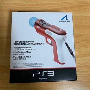 SONY ソニー PlayStation Move CECH-ZGA1