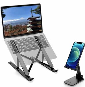 ノートパソコンスタンド 6段階角度調節 PCスタンド 折りたたみ式スマホスタンド