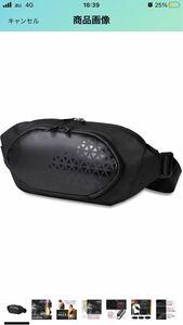 ボディバッグ ショルダーバッグ 斜め掛け メンズ 防水 大容量