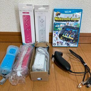 Nintendo Land wiiリモコンモーションプラス ヌンチャク