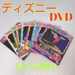ディズニー DVD 9枚セット まとめ売り 日本語対応 Disney ミッキー 白雪姫 新品