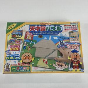 新品未開封品 アンパンマン 天才脳 パズル 知育玩具 頭の体操 最適の知育パズル 3歳から 木製パズル