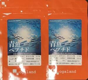 【送料無料】青魚ペプチド 約2ヶ月分 (1ヶ月分60粒×2袋) DHA カルシウム ミネラル めぐり 健康サポート サプリメント オーガランド