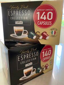 ★280個入★CAFFITARY コーヒーカプセル ネスプレッソ用カプセル未開封