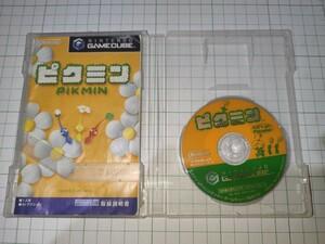 ピクミンシリーズの元祖!GC ピクミン ゲームキューブソフト