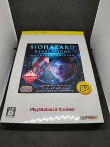 PS3 バイオハザードリベレーションズアンベールドエディション PlayStation3 the Best