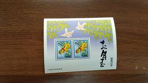 [未使用] 年賀切手 お年玉 小型シート 昭和61年用 神農の虎 40円×2枚 同梱可 -②