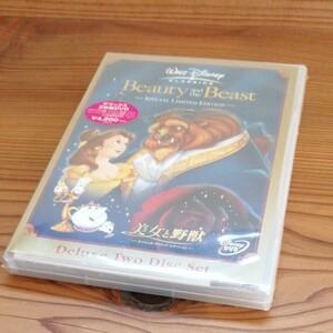 美女と野獣 ― スペシャルリミテッドエディション [DVD] ☆2枚組 新品未開封