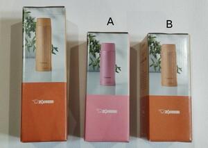 新品未使用 象印 魔法瓶 ZOJIRUSHI 水筒 ステンレスマグ SM-NA48 SM-NA36 2個セット