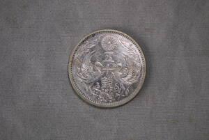美品 小型50銭銀貨 昭和6年