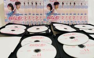 病院船 ずっと君のそばに 全14巻 レンタル版DVD 全巻セット 日本編集版 韓国ドラマ ハジウォン