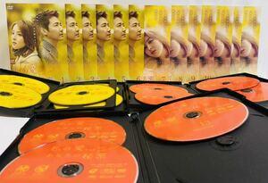 私の愛、あなたの秘密 スペシャルエディション版 全13巻 レンタル版DVD 韓国ドラマ 全巻セット