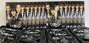リターン 真相 全12巻 レンタル 版DVD 全巻セット スペシャルエディション版 韓国ドラマ コ・ジョンヒョン