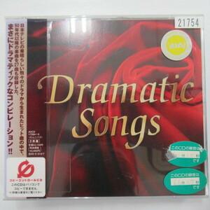 CD421 「Dramatic Songs」 2枚組 27曲収録 ドラマ主題歌 ドラマティックソングス 安室奈美恵 槇原敬之 平井堅