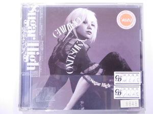 CD701 鬼束ちひろ/Sugar High/初回限定盤/おにつかちひろ/シュガー・ハイ