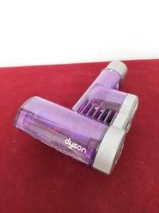 dyson ダイソン DC12 サイクロン式 掃除機 マイクロタービンヘッド パーツ ツール (S)