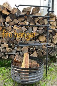 当日発送! ファイヤーハンガー 焚き火ハンガー