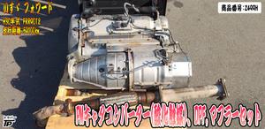 いすゞ フォワード 純正 PMキャタコンバーター(酸化触媒) DPF マフラー セット 洗浄済み H30年 FRR90T2 から取り外し 走行距離:約59700km