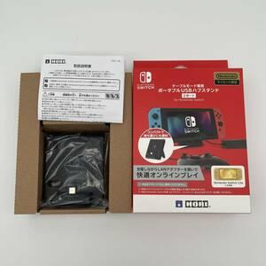 ★中古品★ 即納 HORI テーブルモード専用ポータブルUSBハブスタンド2ポートfor Nintendo Switch Lite対応 任天堂ライセンス商品