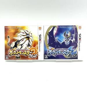 ★中古品★ 即納 ポケットモンスター サン ムーン 2本セット ポケモン 任天堂3DS ニンテンドー