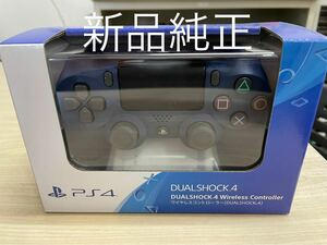 【新品未開封】PS4 PlayStation4 DUALSHOCK4 デュアルショック4 ワイヤレスコントローラー 純正 ブルー