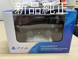 【新品未開封】PS4 PlayStation4 DUALSHOCK4 デュアルショック4 ワイヤレスコントローラー 純正 ブラック