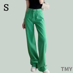 ワイドレッグ カラー デニムパンツ グリーン Sサイズ