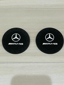 2枚1セット メルセデスベンツ AMG コースター ドリンクホルダー カップ マット