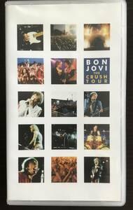 ボン・ジョヴィ  ザ・クラッシュ・ツアー  VHS ビデオテープ BonJovi