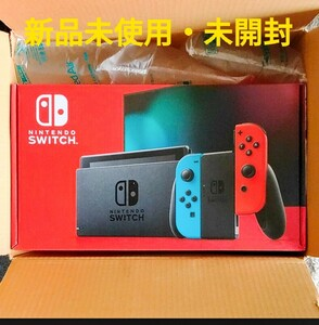 Nintendo Switch ニンテンドースイッチ ネオンレッド ネオンブルー